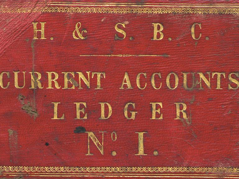 Corporate governance codes   HSBC Holdings plc