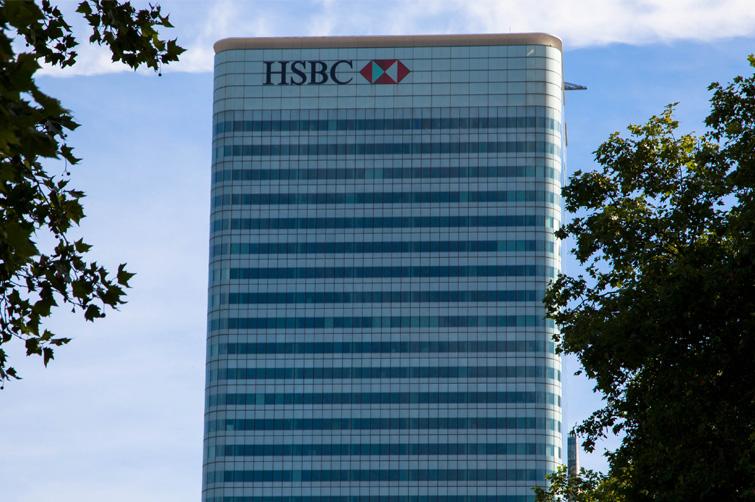 Gallery | HSBC Holdings plc
